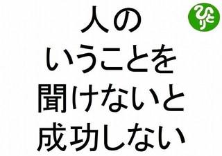 kane315hitori-s-1-1-2.jpg