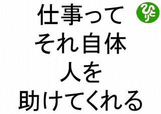 kane315hitori-s-1-2-3.jpg