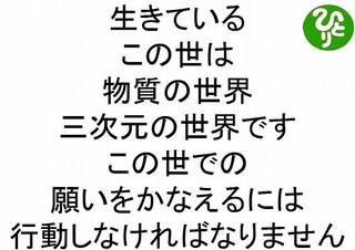 kane315hitori-s-1-20-3.jpg