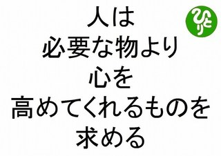kane315hitori-s-1-20.jpg