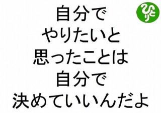 kane315hitori-s-1-4-4.jpg