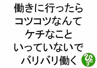 kane315hitori-s-1-6-3.jpg