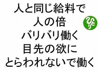 kane315hitori-s-1-7-3.jpg
