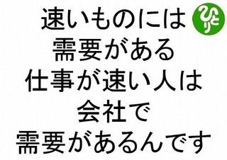 kane315hitori-s-1-8-2.jpg