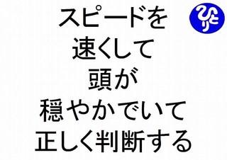 s-315hitori-1-21.jpg